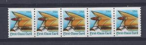 United States, 2909, Auto Tail Fin Plate Strip of 5 Plt#: S11111,  **MNH**