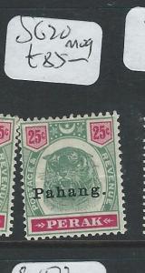 MALAYA PAHANG (P0810B) TIGER HEAD 25C SG 20    MOG