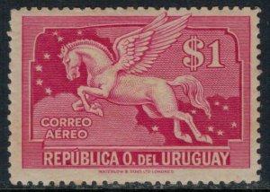 Uruguay #C52*  CV $10.00