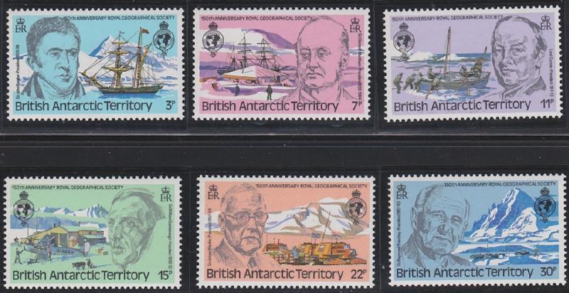 British Antarctic Territory 76-80 MNH (1980)