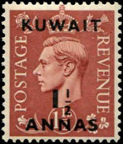 Kuwait SC# 74 SG# 66 George VI 1-1/2As MH