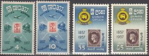 Ceylon, Sc # 334-337, MNH, 1957, Stamps on Stamps