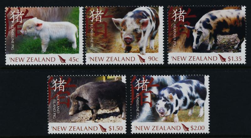 New Zealand 2110-4a MNH Year of the Pig