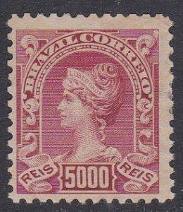 Brazil Sc #188 Mint no gum