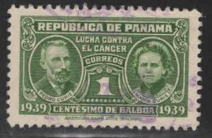 Panama  Scott RA2 Postal Tax stamp Used