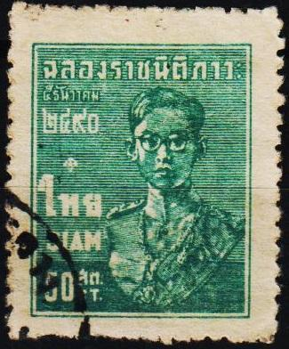 Thailand. 1947 50s S.G.327 Fine Used