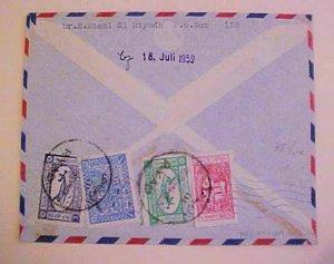 SAUDI ARABIA  COVER #C14 MAYBE IMPERF 1959 TO SAAR
