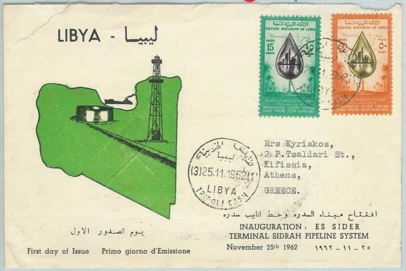 67019 - LIBYA - Postal History -  FDC Cover to ITALY 1962 - PETROL