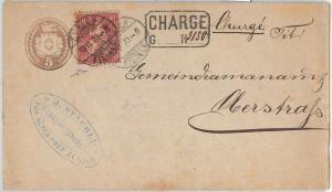64112 - SWITZERLAND  - POSTAL HISTORY: POSTAL STATIONERY COVER added stamp 1873