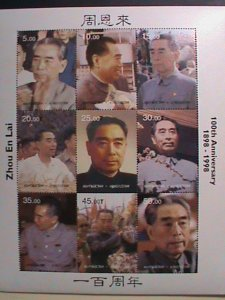 KYRGYZSTAN STAMP-1998 THE CENTENARY BIRTH OF ZHOU EN LAI-MNH STAMP SHEET