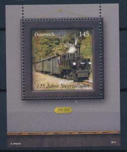 [61521] Austria 2014 Railway Train Elsenbahn Chemin De Fer Souvenir Sheet MNH