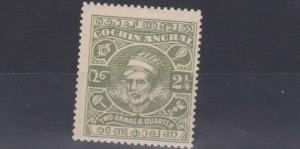 COCHIN 1943      S G  91  2 1/2A  YELLOW GREEN   MH