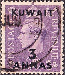 Kuwait #77 Used