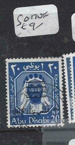 ABU DHABI    (P2306BB) REVALUED SG 17 VFU