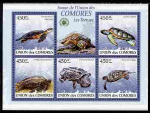 Comoro Islands 2009 Turtles perf sheetlet containing 5 va...