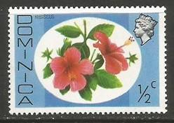 DOMINICA 454 MNH FLOWERS S26