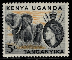 KENYA UGANDA TANGANYIKA QEII SG178, 5s black & orange, NH MINT. Cat £45.