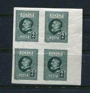 Romania 1926 Mi 297 2 Lei Block of 4 Imperforated Variety Ferdinand MH 6722