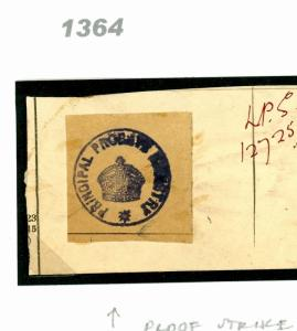 1364 1933 GB REVENUES Principal Probate Registry Certifying Stamp/Proof Strike