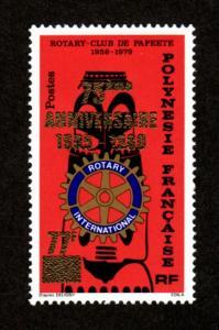 French Polynesia 330 Mint NH MNH Rotary Gold Overprint!