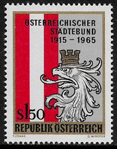 Austria #753 MNH Stamp - Union of Austrian Towns - 40% Cat.