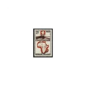 Malagasy 360 two stamps,MNH.Michel 526. Cooperation issue 1964.Map.
