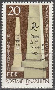 DDR #2395  MNH   (S6888)