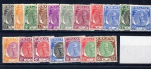 Malaya Kelantan 1951 set sg 61-81 missing 8c scarlet, 8c green, 30c scar& pur...