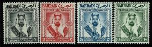 Bahrain SG# 124-127, Mint Never Hinged, 125 tone dot - Lot 021217