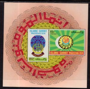 Pakistan 363a Souvenir Sheet MNH VF