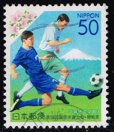 Japan #Z603 58th Natl Athletics Meets; Used (0.65)