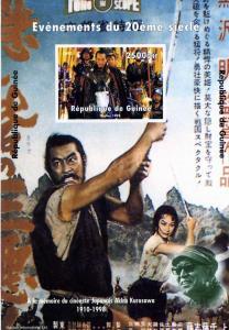Guinea 1998 JAPANESE ACTOR AKIRA KUROSAWA s/s Imperforated Mint (NH)