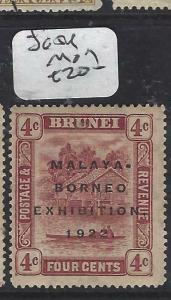 BRUNEI   (P2704B)  MBE  4C    SG 54   MOG