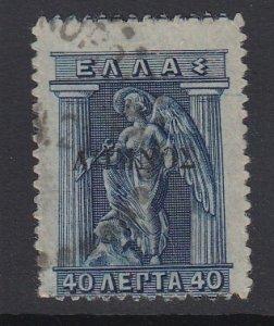 GREECE (LEMNOS), Scott N25, used