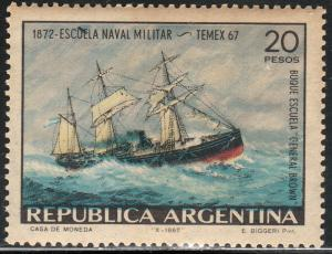 ARGENTINA, 847, NAVAL ACADEMY ANNIVERSARY. MINT, AGED, NH. F-VF.. (322)