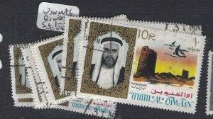 UMM AL QIWAIN (P0807B)  SG 1-18  VFU