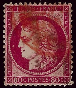 France SC#63 Used F-VF. hr..Highly Collectible!!