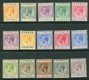 CYPRUS-1921-23  A mounted mint set to 45pi Sg 85-99