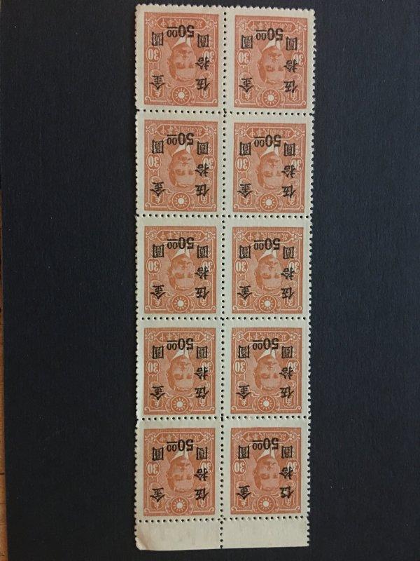ROC china stamp block, MNH, Dr. sun, rare, list#152