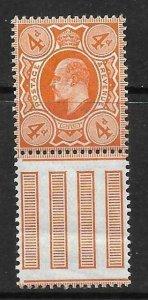 Sg 286 M27(2) 4d Deep Bright Orange Harrison perf 15x14 marginal UNMOUNTED MINT
