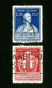Italy Stamps # 526-7 VF Used Scott Value $37.00