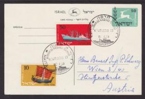 Israel, Bale PC10, 148, 150 used 1958 Seapost Card