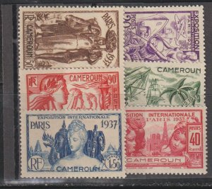 Cameroun  SC 217-22  Mint Never Hinged