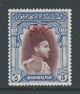 Pakistan-Bahawalpur #O23 NH 5r Nawab Abbasi Bahadur, Red ...