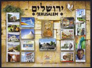 ISRAEL 2019 STAMPS JERUSALEM DAY SPECIAL SOUVENIR SHEET MNH LIMITED EDITION