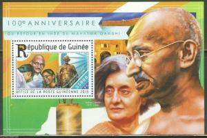 GUINEA 2015 100th ANN OF MAHATMA GANDHI'S RETURN TO INDIA S/S MINT NH