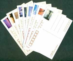 CHINA PRC SET OF 10 4f POSTAL CARDS, VF