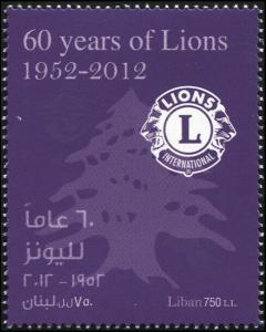 Lebanon. 2012. The 60th Anniversary of Lions International (MNH OG) Stamp