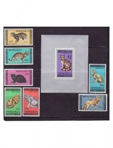 Mongolia - Cats on Stamps - 7 Stamp Set + S/S  - 1613-20