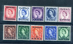 KUWAIT QEII OVERPRINT DEFINITIVES SET SUPERB MNH SCOTT 102-112 SG 93-102